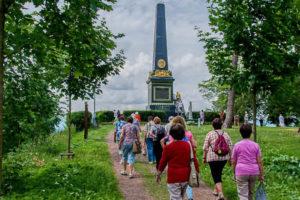 Cesta k památník bojù v roce 1866 Gablenz.