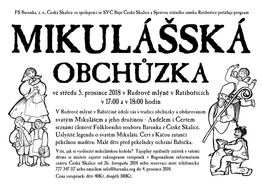 20181205 mikulas